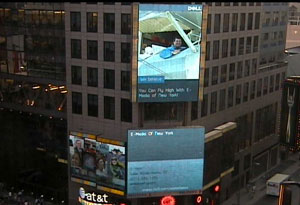 e-Media of New York, Stuart Bain in New York City Billboard